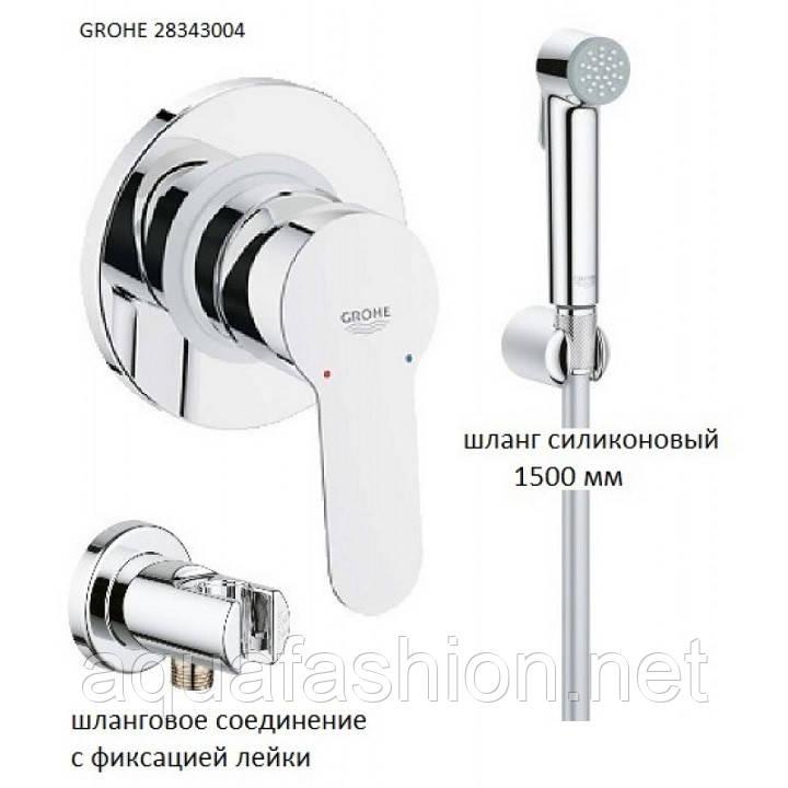 Встроенные смесители для душа скрытого монтажа купить в интернет магазине отделка ванных комнат стоимость
