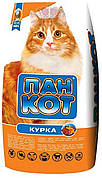 Пан Кот КУРИЦА 10кг Сухой корм для взрослых кошек