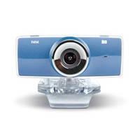 Веб-камера Gemix F9 желтый с микрофоном