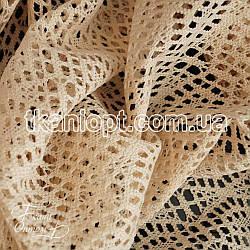 Ткань Ажурная сетка (бежевый)