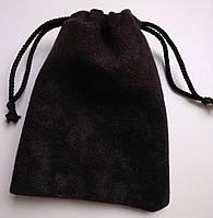 Мішечки ювелірні, оксамит матовий чорний 7х9 см, 1шт. Виробництво Україна, фото 1