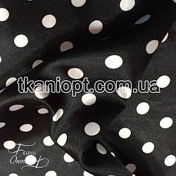 Ткань Атлас горох (черно-белый) 10мм