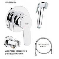 Набор гигиенический душ со смесителем скрытого монтажа Grohe BauEdge 28343005