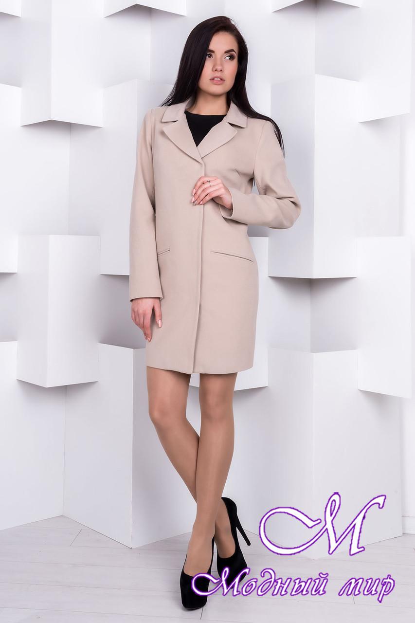 Женское бежевое кашемировое пальто (р. S, M, L) арт. Ками Турция элит 9756
