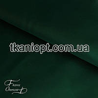 Ткань Атлас прокатный ( изумруд)