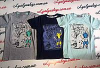 Футболка для мальчик р.98-128, купить детские футболки оптом