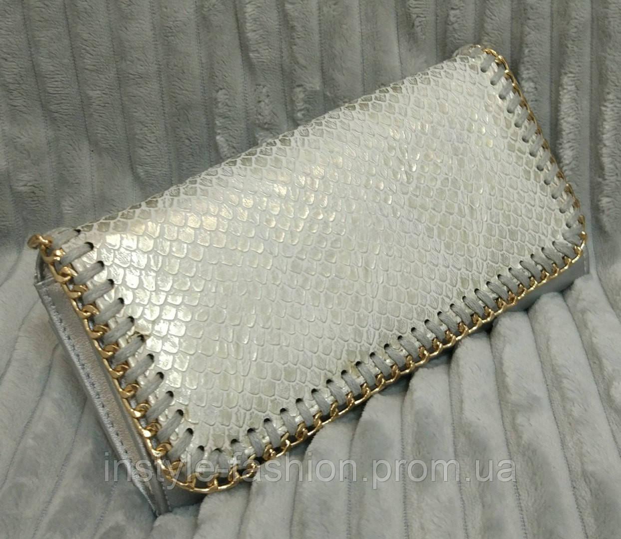 Кошелек-клатч женский раскладной серебряный с цепочкой