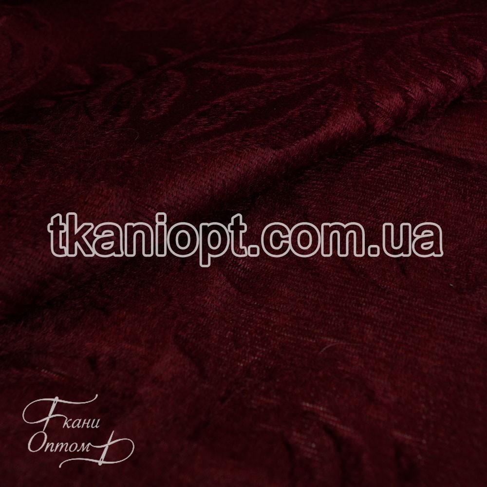 Ткань Велюр шторка (бордо)