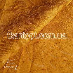 Ткань Велюр шторка (горчичный)