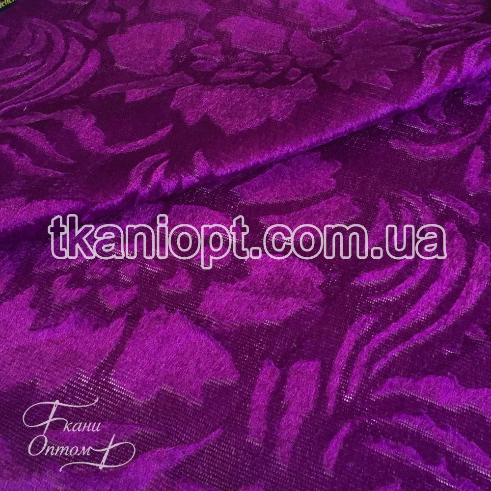 Ткань Велюр шторка (фиолетовый )