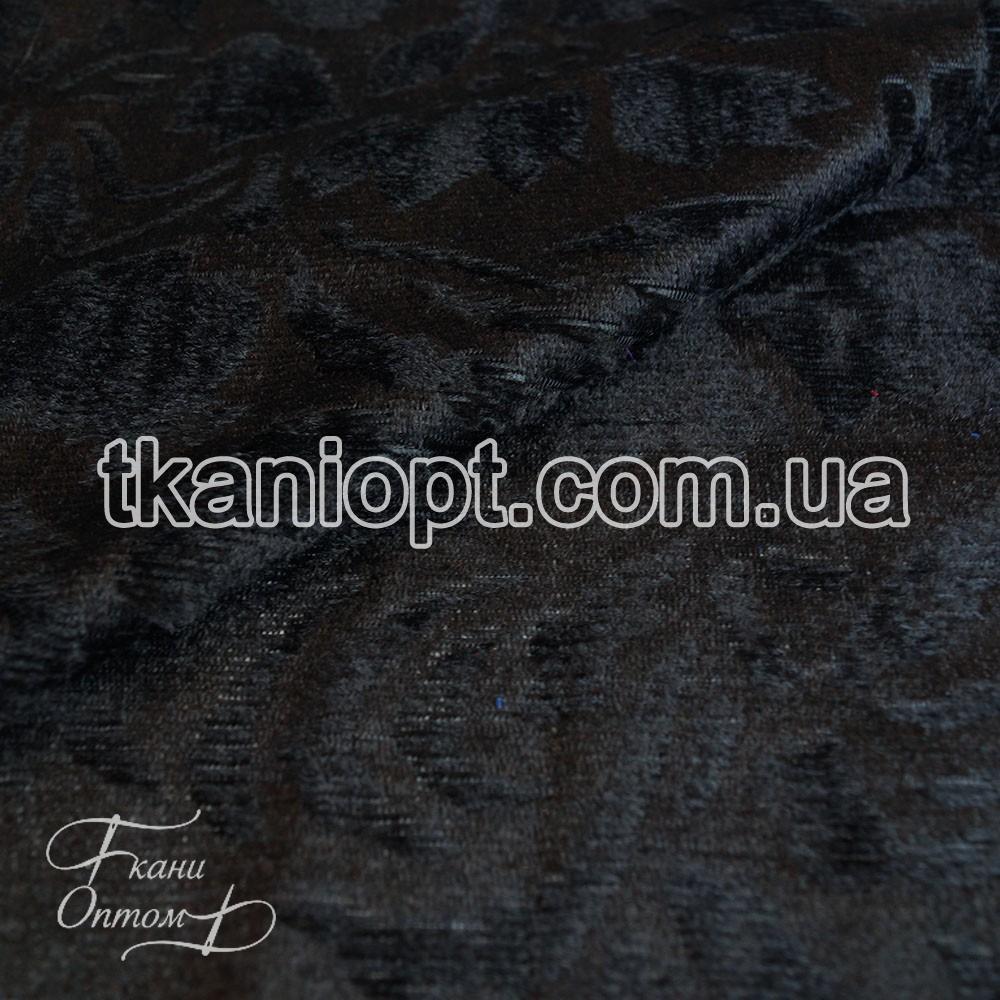 Ткань Велюр шторка (черный)