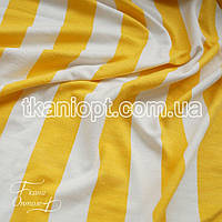 Ткань Вискоза полоска желто-белый  (25 мм)