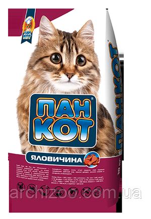 Пан Кот ГОВЯДИНА 10кг Сухой корм для взрослых кошек
