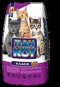 Пан Кот КЛАССИК 10кг Сухой корм для взрослых кошек
