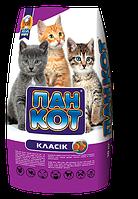 Пан Кот КЛАССИК Сухой корм для взрослых кошек 10кг