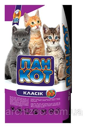 Пан Кот КЛАССИК 10кг Сухой корм для взрослых кошек, фото 2