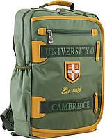 """Рюкзак подростковый """"Cambridge"""" CA 076, 554024"""