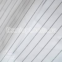 Ткань Габардин полоска