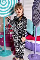 Качественный детский костюм из мраморного велюра