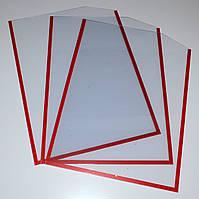 Карман А-3 вертикальный Красный