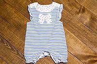 Детский шикарный песочник для новорожденной девочки белый в голубую полоску Бант