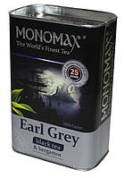 Подарочный чай Мономах Earl Grey, тубус, 100 г