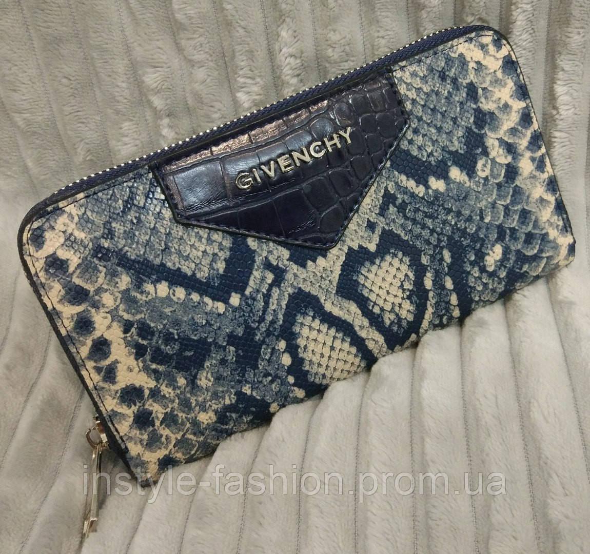 Кошелек Givenchy Живанши под рептилию синий