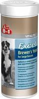 8in1 Excel Brewers Yeast витаминный комплекс для собак крупных пород.