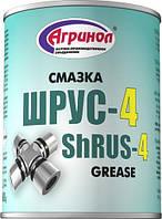 Смазка ШРУС-4 Агринол 0,8 кг