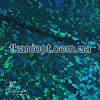 Ткань Голограмма (бирюзовый)