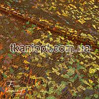 Ткань Голограмма (золото)
