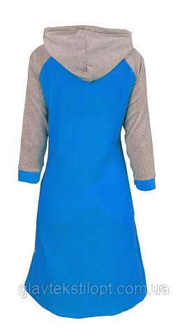 Велюровый женский халат 50р, фото 2