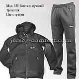 Спортивный костюм мужской, трикотажный. Серый меланж.Мод.325., фото 2