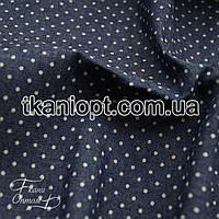 Ткань Джинсовая ткань горох 1.5мм (рубашечная)