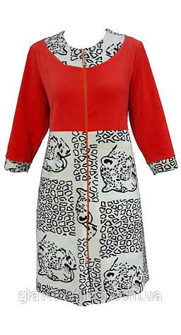 Велюровый женский халат 48р, фото 2