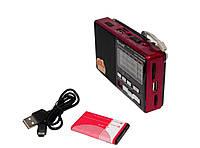 Радиоприемник Golon RX 2277 (фонарик, MP3 плеер, FM)