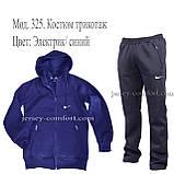 Спортивный костюм мужской, трикотажный. Серый меланж.Мод.325., фото 5