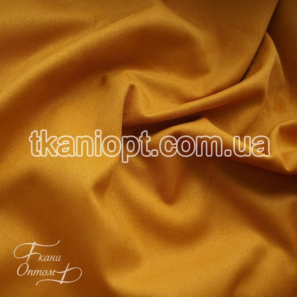 Ткань Стрейч замша тонкий (горчица)