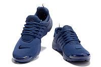 Кроссовки Nike Air Presto Blue (Синие)
