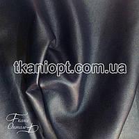 Ткань Кожзам на ХБ основе (темно-синий)