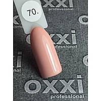 Гель-лак OXXI Professional № 070 (бледный розово-персиковый, эмаль), 8 мл