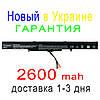 Аккумулятор батарея Asus A41-X550E X450J K550D K550DP D451V A450J A450JF X550DP X550D