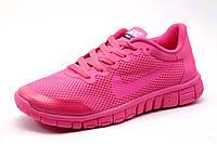Кроссовки Найк Free Run 3.0 женские/подросток, розовые, р. 36 37 39