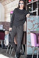 Спортивный костюм ,, АЙС ,, цвет темно серый