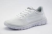 Кроссовки Найк Free Run 3.0 унисекс, белые, р. 36 37 38 39