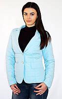 Куртка пиджак женская на каждый день удобная, стильная, молодежная Силуэт  размеров    44, 46, 48, 50