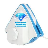 Магнитная щетка для мытья стеклопакетов с двух сторон толщиной от 3-28мм