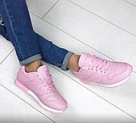 Кроссовки розовые эко-кожа, женские кроссовки недорого