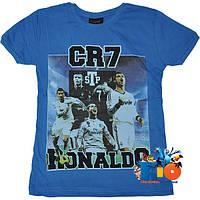 """Яркая детская футболка """"Ronaldo"""" , трикотажная , для мальчика  (рост 140-152-164-176 см)(4 ед. в уп.)"""