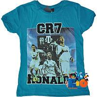 """Яркая футболка """"Ronaldo"""" , трикотаж , принт , для мальчиков   (рост 140-152-164-176 см)(4 ед. в уп.)"""